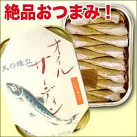 過ぎるTVで紹介してほしい竹中缶詰オイルサーディン